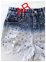 Модные шорты градиент, ткань котон. Размеры s m, фото 3