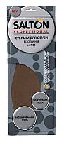Стелька кожа на латексе с активированным углём Salton Professional