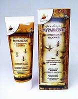 Крем для суставов от боли и при отложении солей с муравьиной кислотой Муравьевит 75 мл