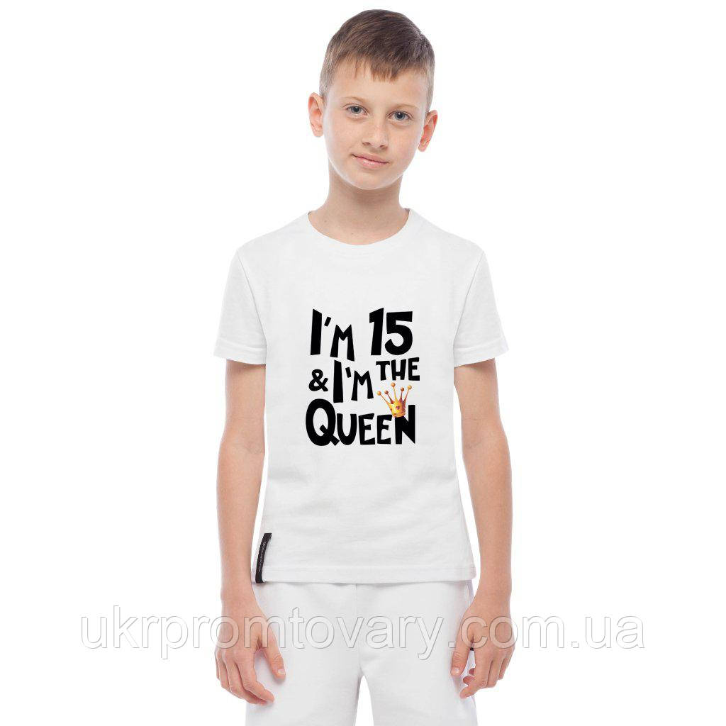 af8b660de63 Футболка детская - Queen 15