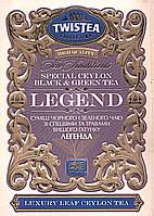 Чай черный/зеленый с специями Twistea Legend 100 г