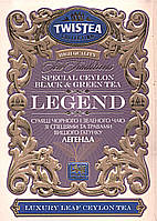 Чай Twistea Legend (чер/зел с специями) 100 г.