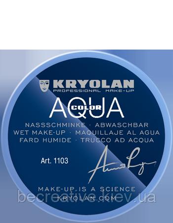 Голубой  аквагрим AQUACOLOR 55 мл (оттенок G 82)