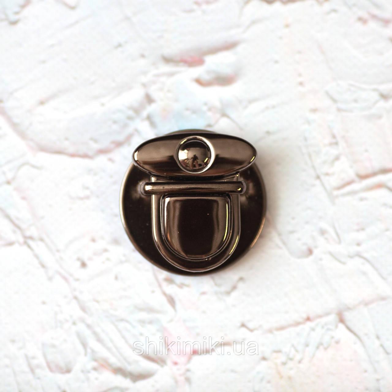 Замок для сумки круглый ZM01-2, цвет черный никель