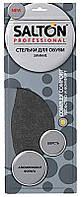 Стелька алюминиевой фольговой и шерсть Salton Professional
