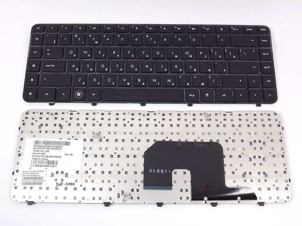 Клавиатура для HP DV6-3000, DV6-3100, DV6-3200