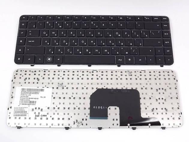 Клавиатура для HP DV6-3000, DV6-3100, DV6-3200, фото 2
