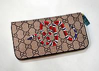 Модный женский кошелек GUCCI ( реплика ) на молнии со змеей кожа pu