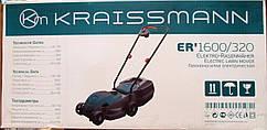 Газонокосилка электрическая Kraissmann ER 1600/320