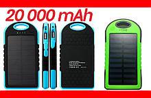 Power Bank 20000 mAh Solar Charger на сонячній батареї, портативна сонячна батерея