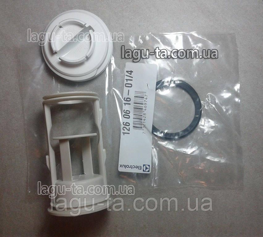Фильтр для стиральной машины электролюкс, занусси