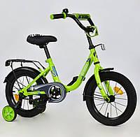 "Детский велосипед 14"" с доп.колесами ""MAVERICK"" R1414. Задний тормоз"
