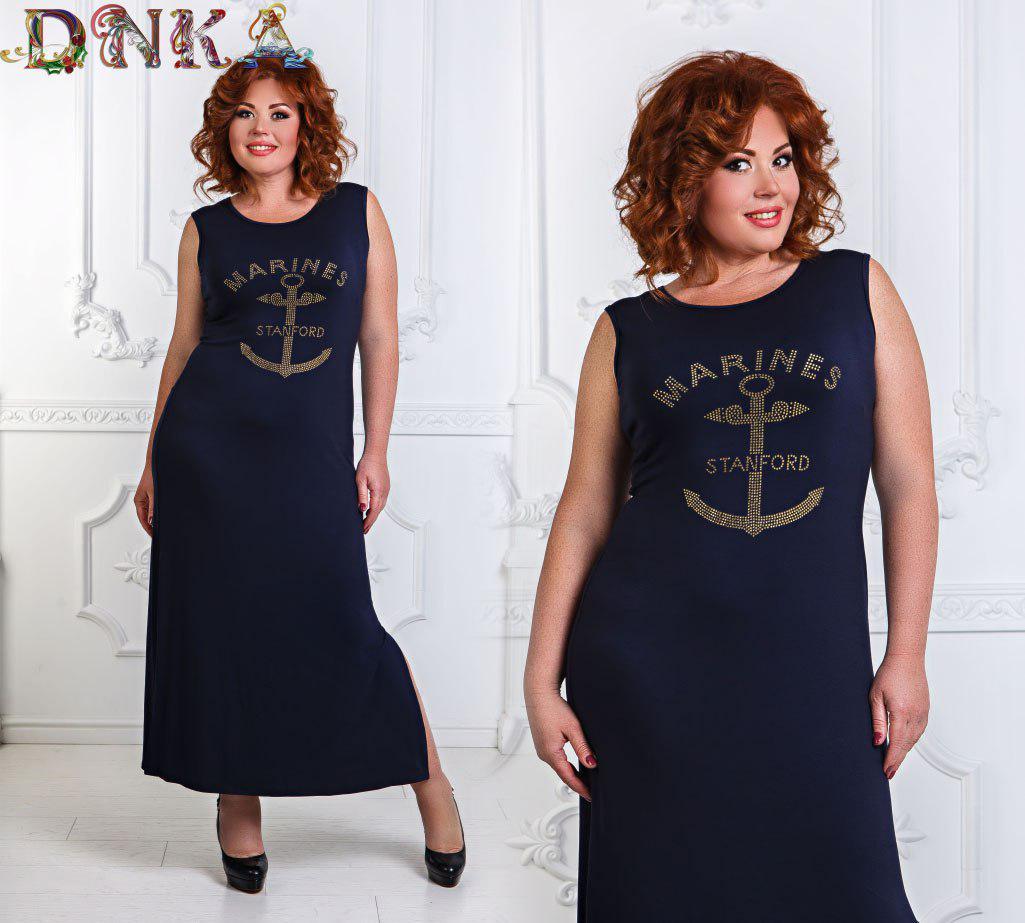 bf452bb5997 Летнее женское платье - майка в пол трикотажное большого размера до 56-го -  Стильная