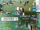 130853 Основная плата управления колонки Mag Vaillant *, фото 2