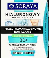 Крем день-ночь Hialuronowy Mikrozastrzyk 30+