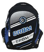 """Рюкзак """"Crom"""" 33х26 см"""