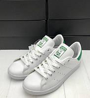 ТРЕНД СЕЗОНА! кроссовки Adidas Stan Smith (адидас стэн смит) белые с  зеленым ead0eb7d4e4eb
