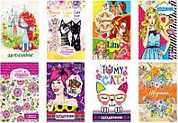 Дневник школьный (лак +глиттер) B5 Мандарин УКР, твердая обложка цветной блок, большой ассортимент, фото 1
