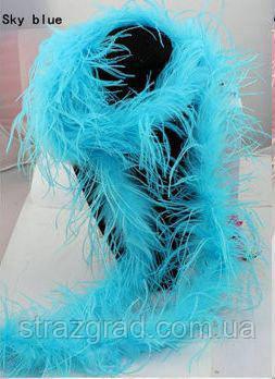 Боа из страусовых перьев. 2метра. Голубой.