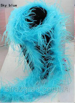 Боа з страусового пір'я. 2метра. Блакитний.
