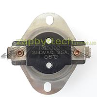 Терморстат (отсекатель) KSD 302, 85 °C, 25A