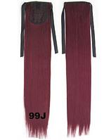 Новинка! Стильный хвост из искусственных волос, длинные прямые волосы. Цвет - №99J