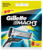 8 шт\уп.-Сменные кассеты Gillette Mach 3 (жиллет мак 3) картриджи, лезвия для бритья. Германия. ОРИГИНАЛ !