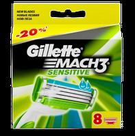 8 шт\уп.-Сменные кассеты  GILLETTE MACH3 SENSITIVE (жилет мак3 сенсетив) картриджи, лезвия для бритья. Германия. ОРИГИНАЛ !
