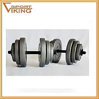 Гантели разборные наборные битумные 2 по 18 кг. серые