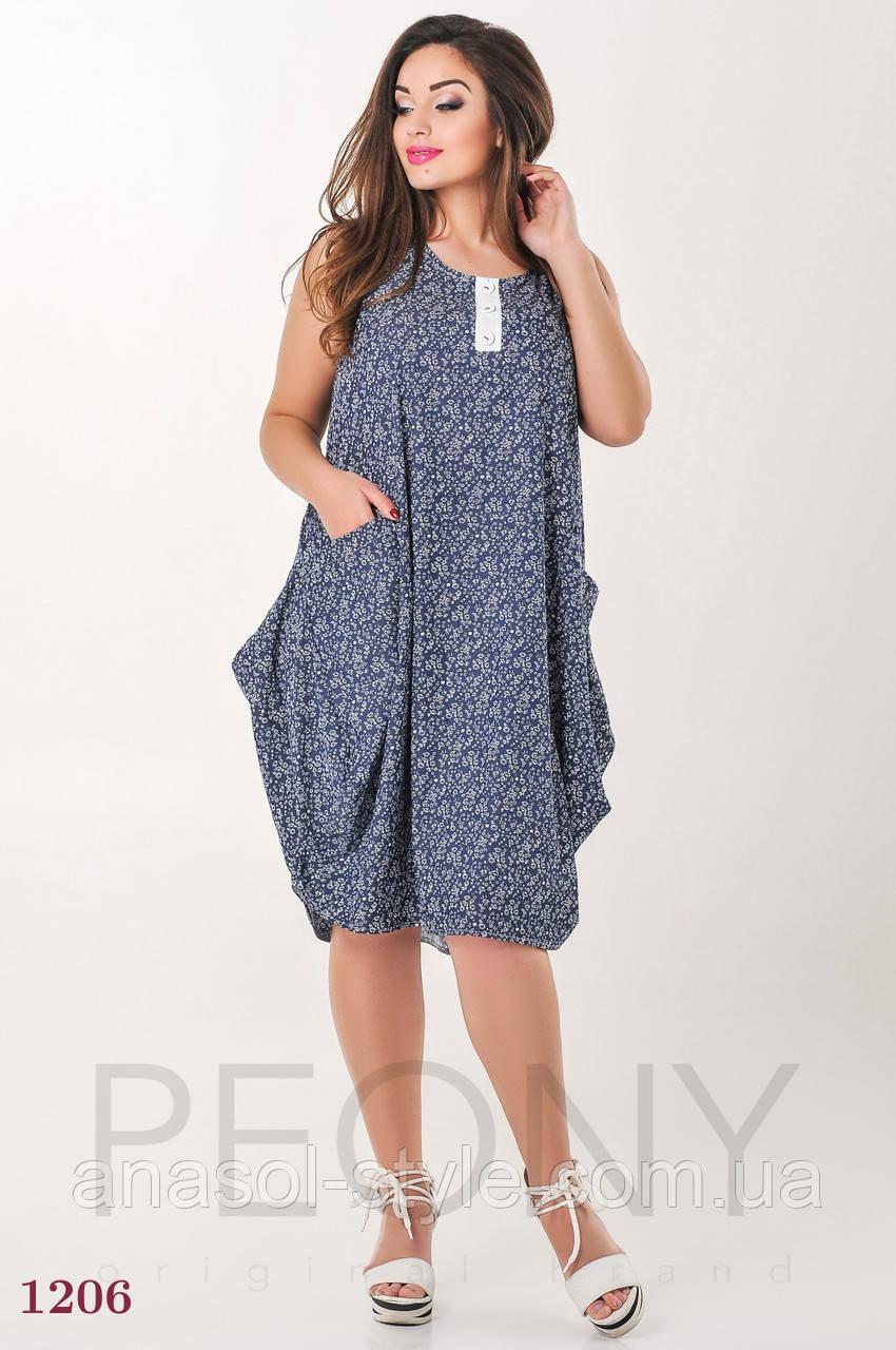 Платье Коньяпо (52 размер, синий) ТМ «PEONY»