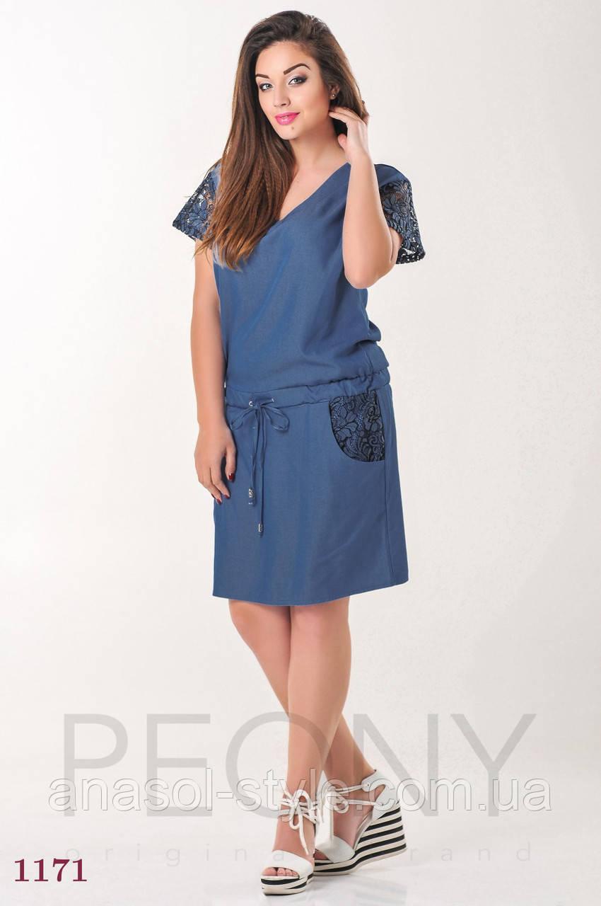 Платье Венесуэла (48 размер, голубой) ТМ «PEONY»