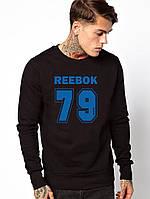 Спортивный свитшот, кофта, реглан , REEBOK 79 (ЧЕРНЫЙ) Реплика