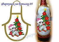 Новогодний фартушек на бутылку под вышивку бисером №5