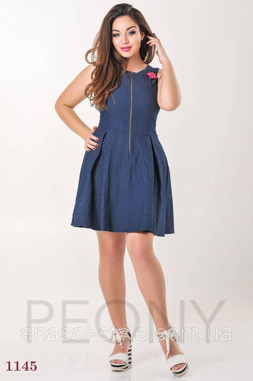 Платье Фалмут (48 размер, синий) ТМ «PEONY»