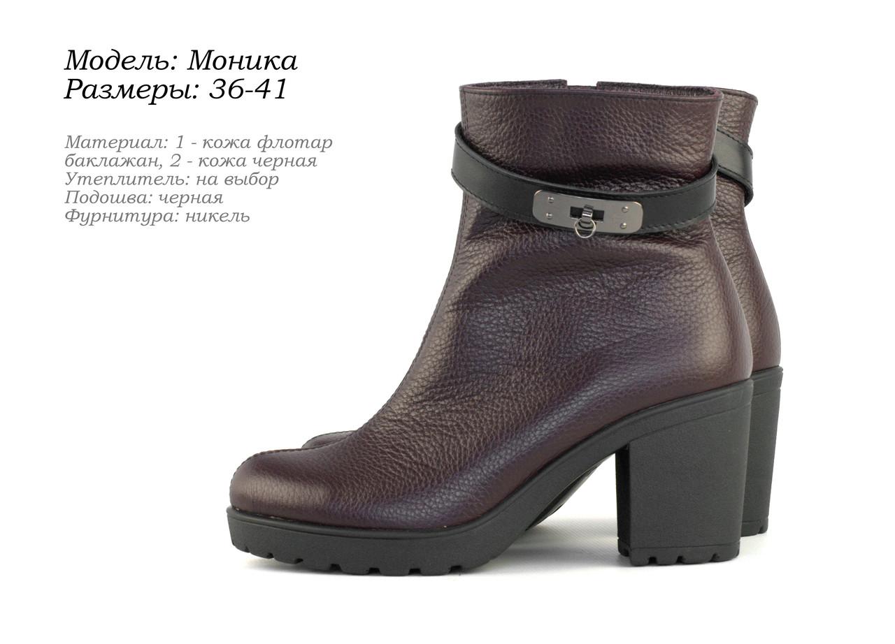 Женские ботинки осень-зима. ОПТ.