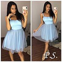 Базовое пышное платье