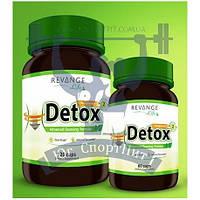 REVANGE DETOX + Omeprazole детокс восстановление печени адренорецепторов профилактика очищение организма