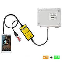 USB AUX MP3 адаптер Toyota, Lexus 6+6pin (Аналог YATOUR) эмулятор CD чейнджера