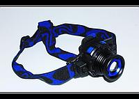 Налобный фонарь Bailong BL-6816 KX