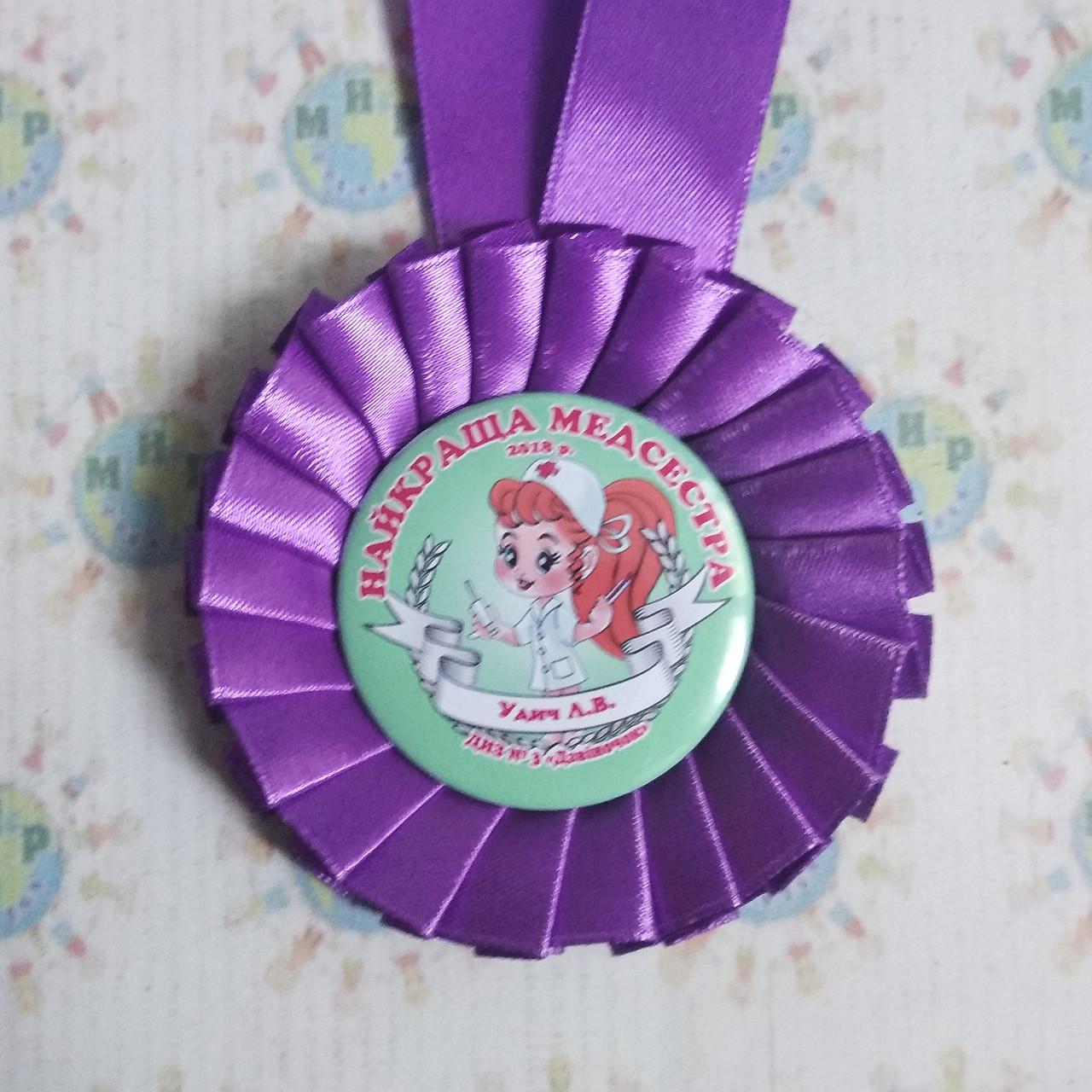 Медали для выпускников с фамилиями Фиолетовые