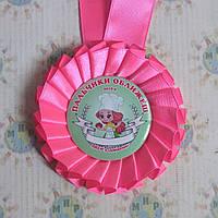Медаль в номинации Фотомодель