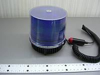 Проблесковый маячок (спец.сигнал) ,стробоскоп LTE1-18 синий 12В.