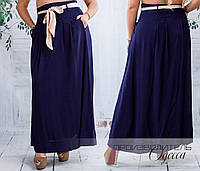 Женская юбка Салима