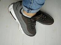 Женские кроссовки Nike Air Max 95 Essential Grey Brown