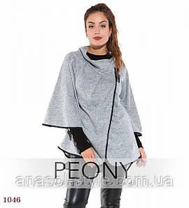 Poncho Мехико (50 размер, серый) ТМ «PEONY»
