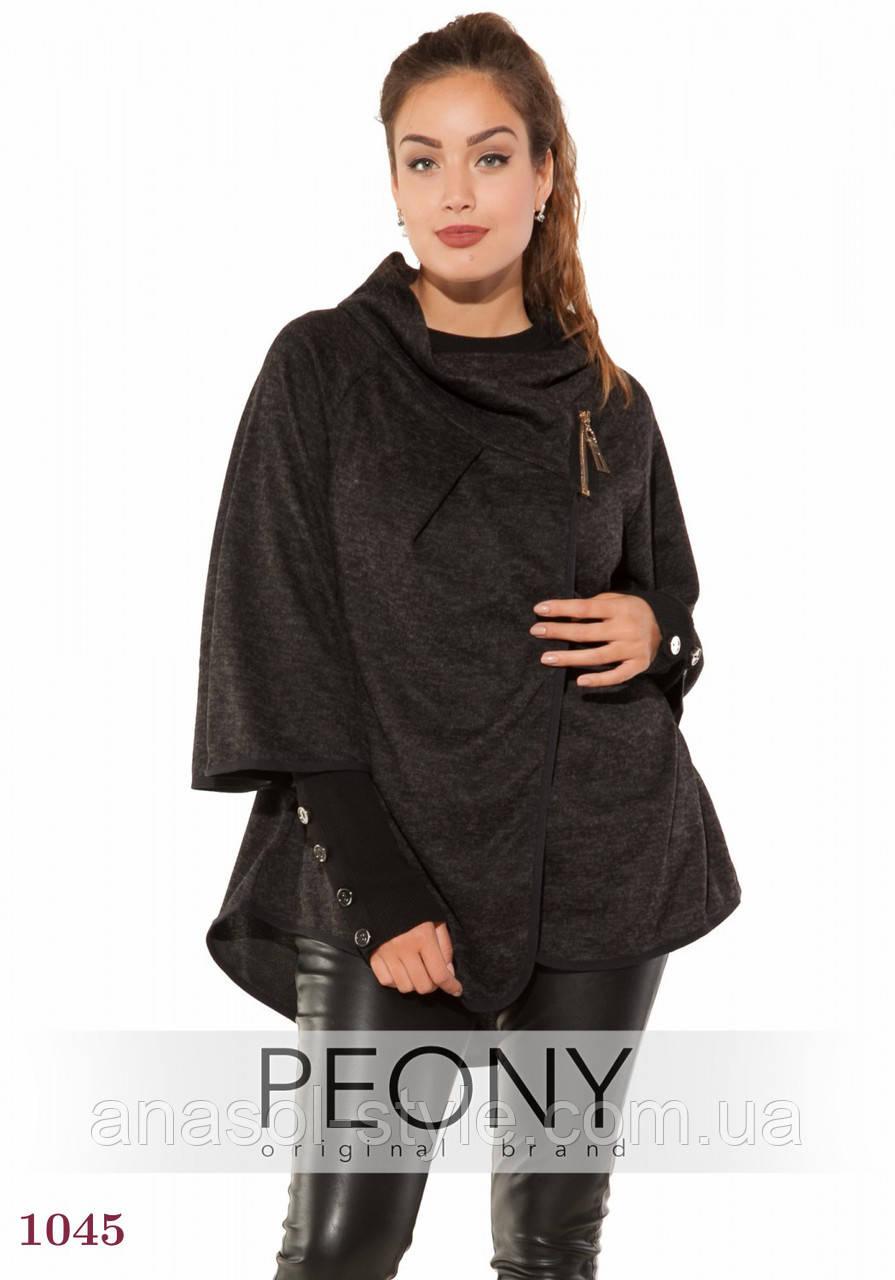 Poncho Мехико (50 размер, чёрный) ТМ «PEONY»