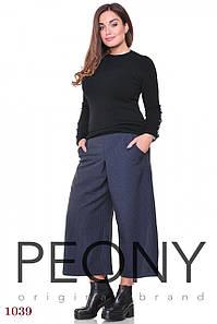Женские брюки Портленд (48 размер, синий) ТМ «PEONY»