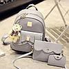 Набор женский - рюкзак с бантиком, сумочка, визитница, брелок мишка (серый)