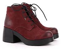 Ботильоны, ботинки женские Donna Ricco в Украине. Сравнить цены ... 3bd5de8bdbb