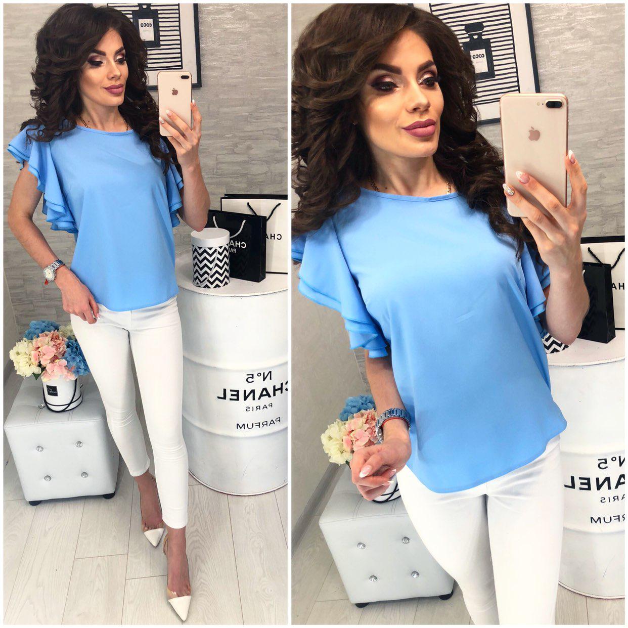 Блузка нарядная, модель 902, ярко голубой